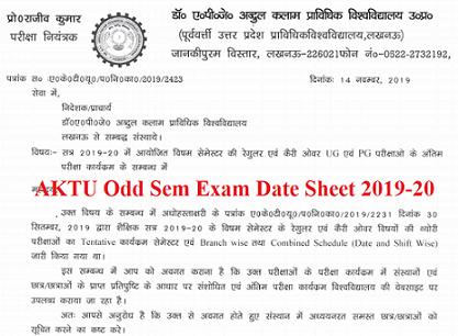 AKTU Odd Sem Date Sheet 2019-20 B.Tech B.Pharma 1st 3rd 5th 7th Sem Date Sheet 2019-2020