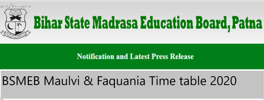 BSMEB Maulvi and Fauquania Time Table 2020