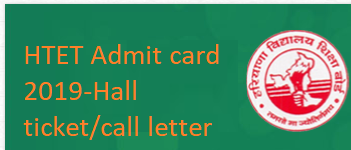 HTET Admit Card 2019 name wise