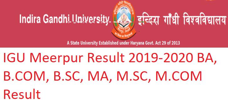 IGU Meerpur Result 2019-2020