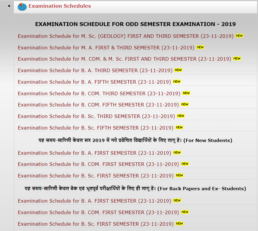Kumaun University BA B.Sc B.Com 1st 3rd 5th Sem Exam Date Sheet 2019-20