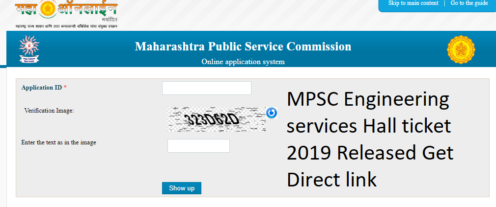 MPSC Engineering Services hall Ticket 2019