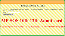 MPSOS Admit card 2019 - MP Open school Class 10th 12th Dec Hall Ticket 2019
