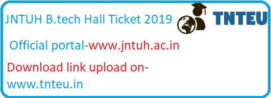 JNTUH Hall ticket download 2019 B.tech