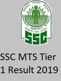 SSC MTS Tier 1 result 2019 Roll Number wise