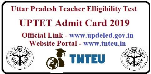 UPTET Admit card (प्रवेश पत्र) 2019 sarkari result