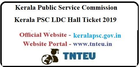 Kerala PSC LDC Hall Ticket 2019