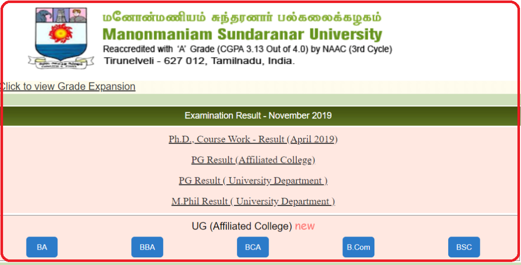 MSU UG Results 2019 (Affiliated College) Announced at msuexamresult.in