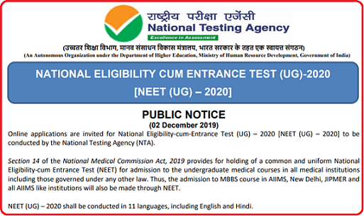 NEET 2020 Press Release /Public Notice