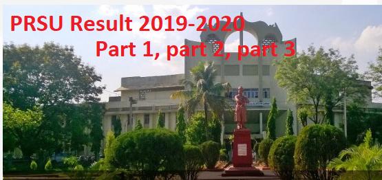 PRSU Part 1, Part 2, Part 3 Result 2019 BA, B.Com, B.Sc
