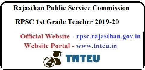 RPSC 1st Grade Teacher Admit Card 2019