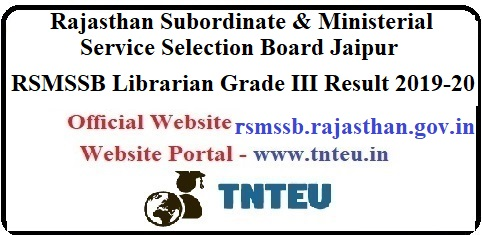 RSMSSB Librarian Grade 3 Result 2019-20