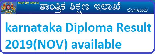 DTE Karnataka Diploma result 2019 Nov 1st/2nd/3rd/4th/5th/6th Sem 2019