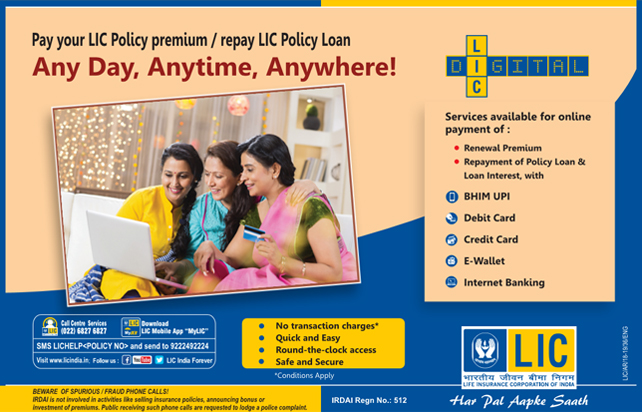 LIC Agent Recruitment 2019