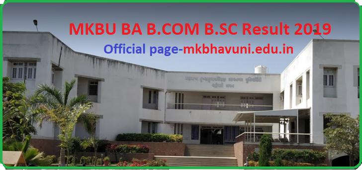 MKBU BA B.COm B.SC result 2019-2020