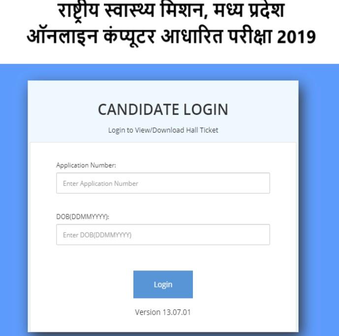 NHM MP CHO Admit Card 2019 Login Page