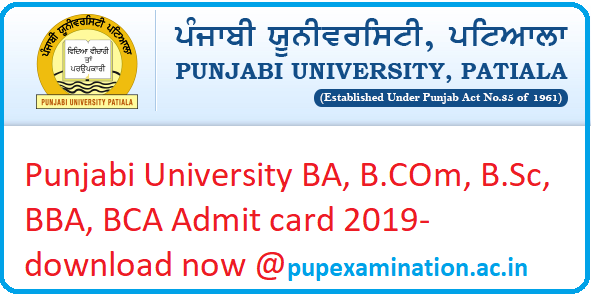 Punjabi University Admit card-1st/3rd/5th sem