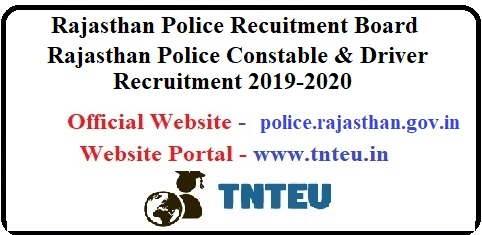 Rajasthan Police Constable General Driver Recruitment 2019
