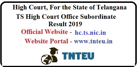 TS High Court Office Subordinate Result 2019