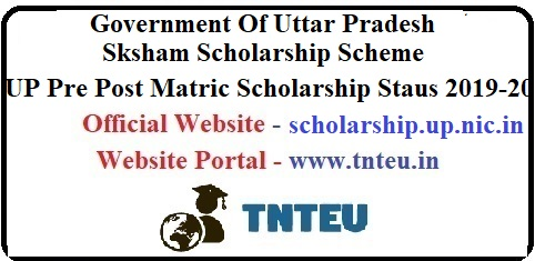 UP Scholarship Status 2019-20 check at scholarship.up.nic.in