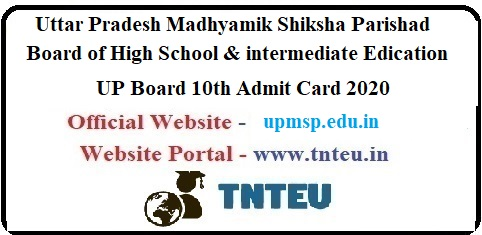 UP Board 10th Admit Card 2020