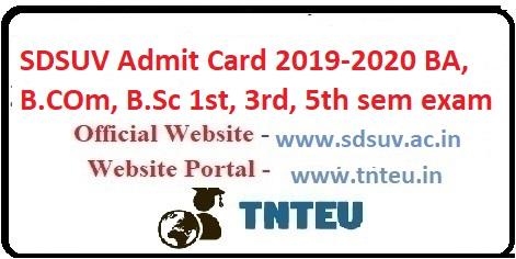 SDSUV Admit card 2019-2020 Download BA, B.Com, B.Sc, B.Ed 1st, 3rd, 5th sem