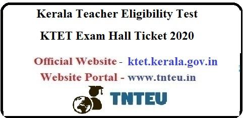 KTET Exam Hall Ticket 2020