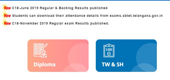 TS SBTET Diploma C16s C16 C18 C14 results 2019-2020 manabadi exams.sbtet.telangana.gov.in