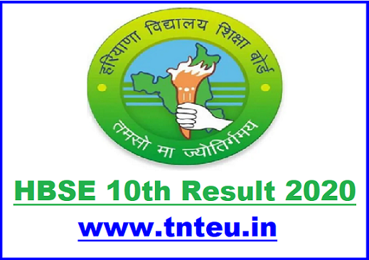 HBSE 10th Result 2020, Haryana Board 10th Result 2020