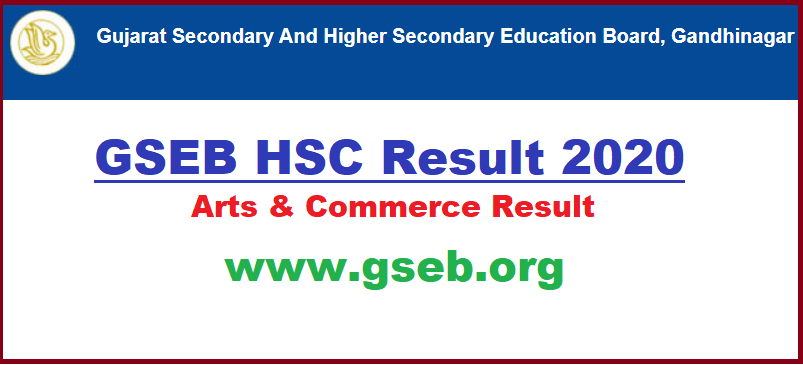 GSEB HSC Arts & Commerce Result 2020