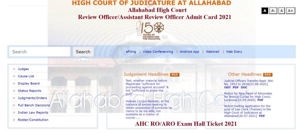 AHC RO ARO Admit Card 2021