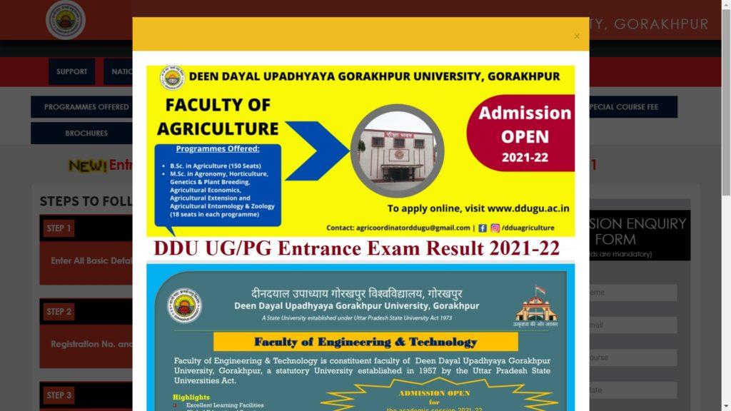 DDU Entrance Result 2021 ddugu.ac.in