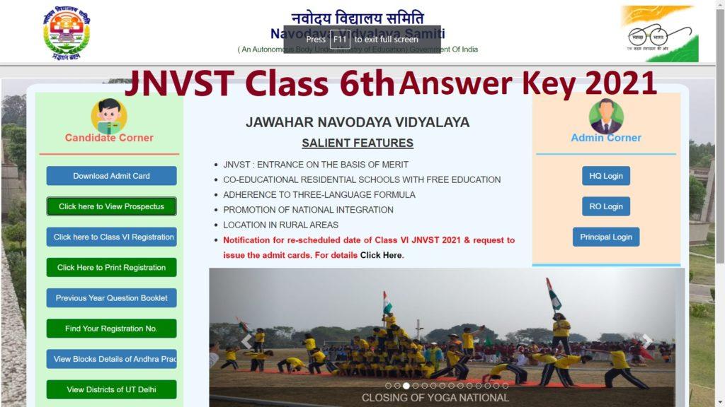 JNVST Class 6 Answer Key 2021