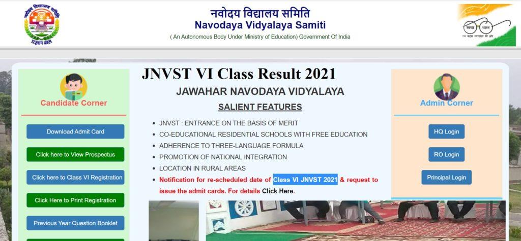 JNVST VI Class Result 2021