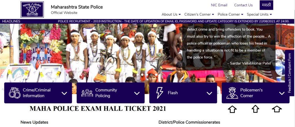 Maha Police Hall Ticket 2021