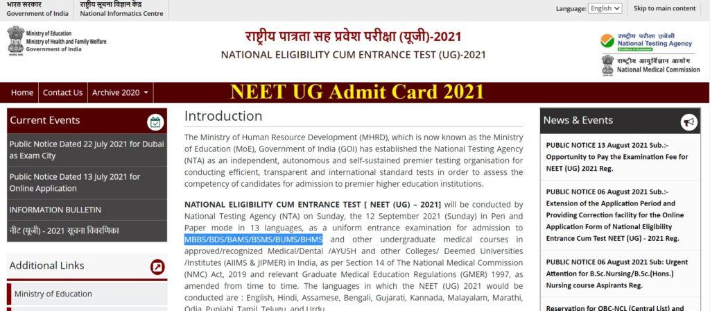 NEET UG Admit Card 2021