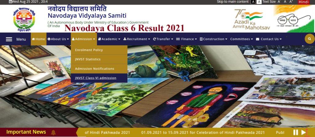 Navodaya Class 6 Result 2021