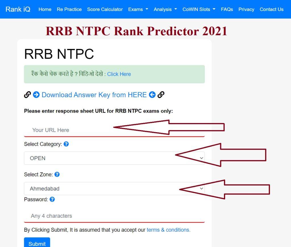 RRB NTPC Rank Predictor 2021