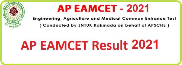 AP EAMCET Result 2021