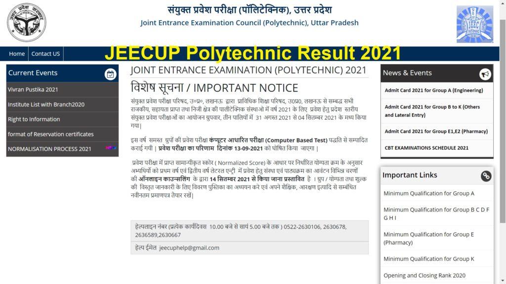 JEECUP UP Polytechnic Result 2021