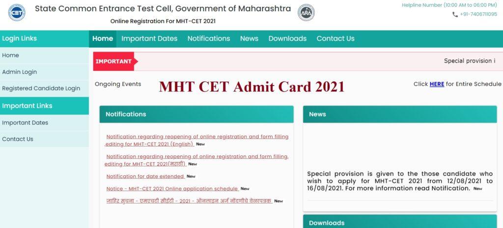 MHT CET Admit Card 2021