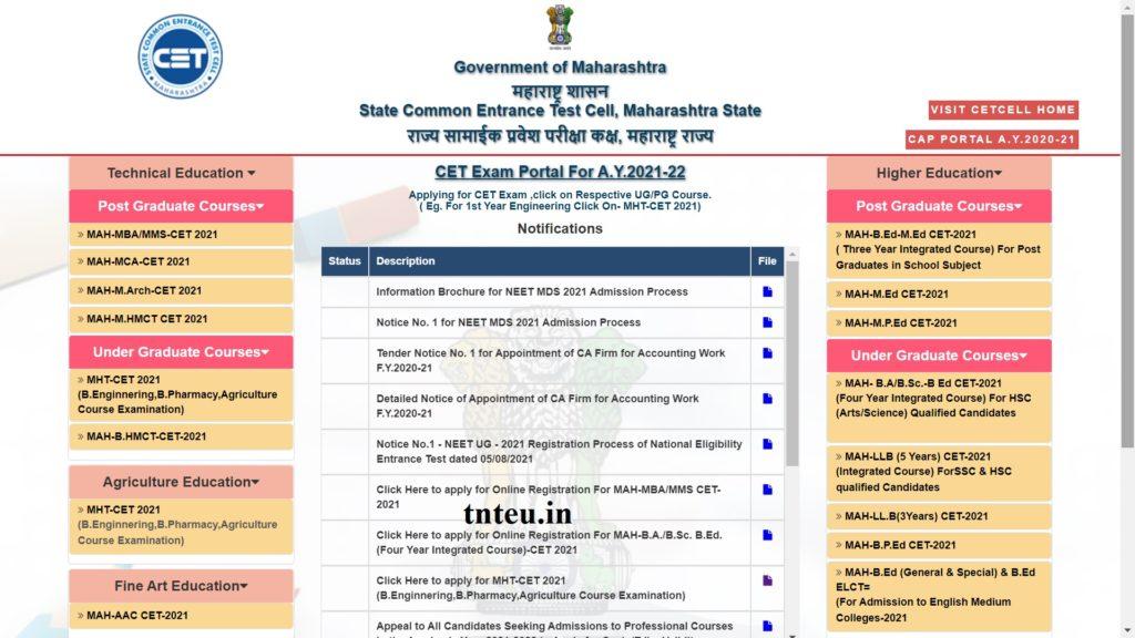 MHT CET Portal 2021