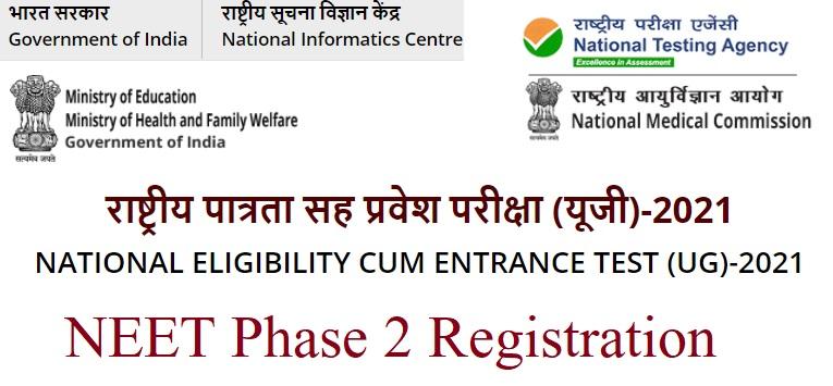 NEET Phase 2 Registration
