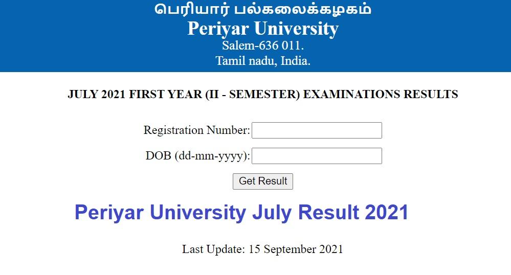 Periyar University July Result