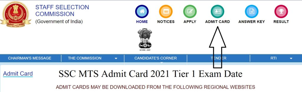 SSC MTS Tier 1 Admit Card 2021