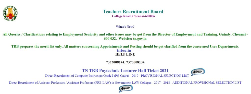 TN TRB Polytechnic Lecturer Hall Ticket 2021