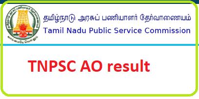TNPSC AO Result 2021