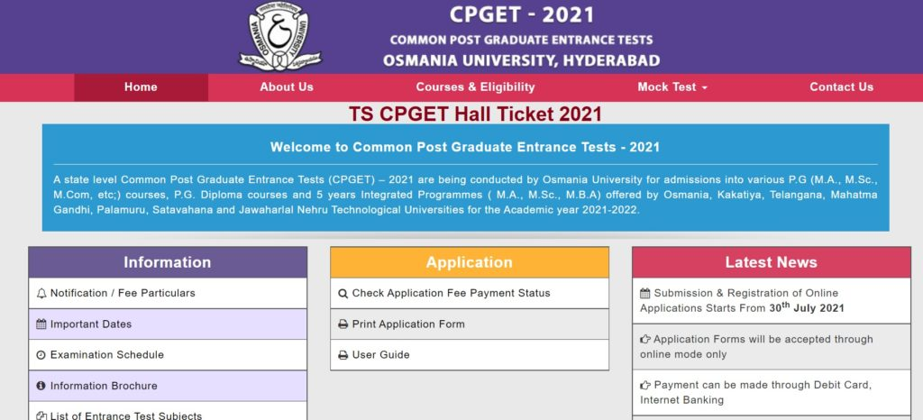 TS CPGET Hall Ticket 2021