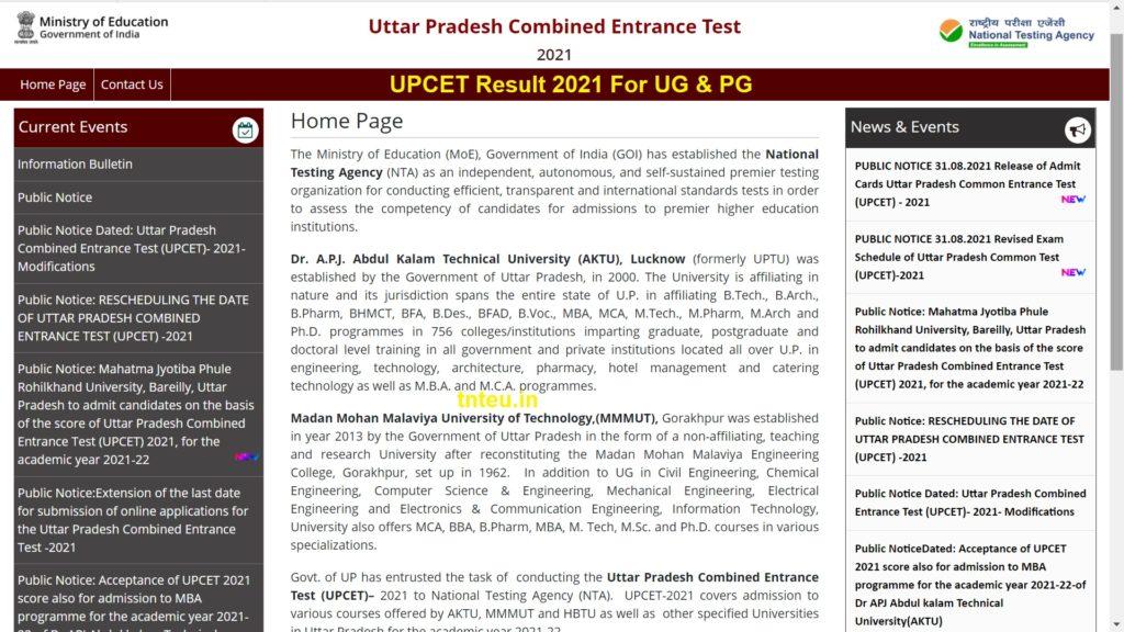 UPCET Result 2021 For UG & PG