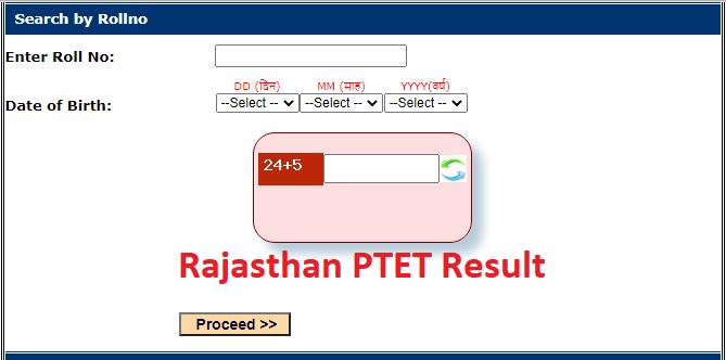 राजस्थान पीटीईटी रिजल्ट 2021